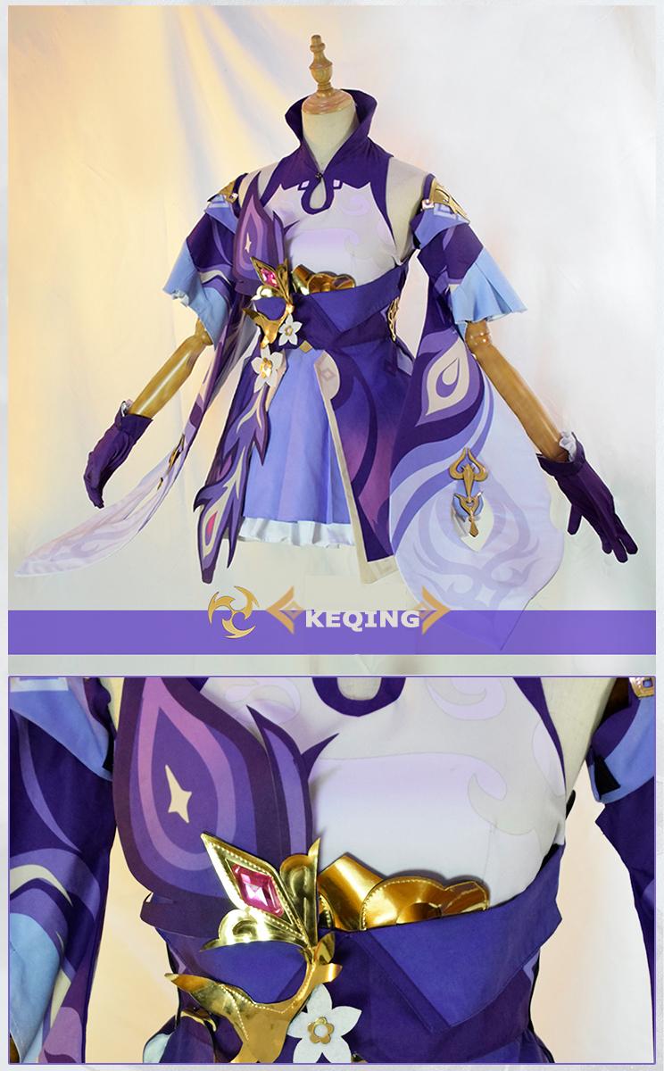 Genshin-Impact-Keqing-Cosplay-Costume-online